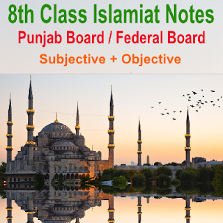 Islamic Studies Eight Class Notes Chapter no 5 In PDF Punjab Federal Board