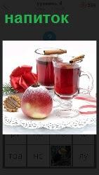 напиток из яблок в стакане