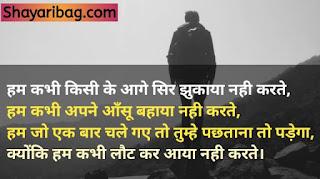 Killer Attitude Status In Hindi For Whatsapp