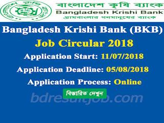 Bangladesh Krishi Bank (BKB) Officer (Cash) Job Circular 2018