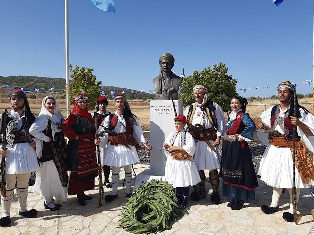 Τιμήθηκε η 199η επέτειος της μάχης στο Αγιονόρι