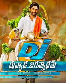 Duvvada Jagannadham Review, Wiki | Duvvada Jagannadham Trailer, Stoty, Casting, Rating | Allu Arjun, Harish Shankar, Pooja Hedge Latest Movie 2017