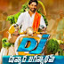 Duvvada Jagannadham Review, Wiki | DJ Full Trailer, Stoty, Casting, Rating | Allu Arjun, Harish Shankar, Pooja Hedge Latest Movie 2017