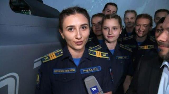 Yekaterina Olegovna Pchela