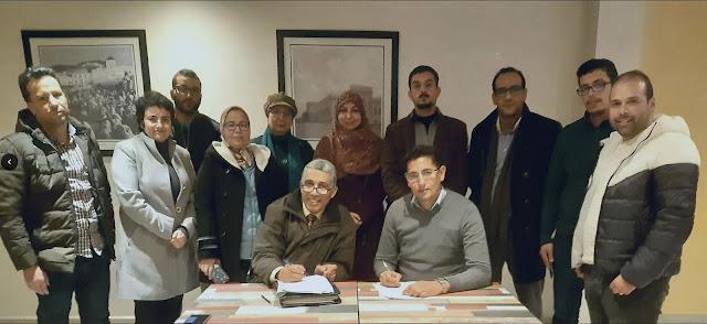 اتفاقية شراكة بين الجمعية المغربية لمدرسي اللغة الفرنسية (فرع تطوان) وجمعية مبادرات تربوية