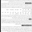 KPK Police Constables Traffic Wardern Jobs NTS Test Syllabus - PPSC MCQs Past Papers,SPSC FPSC CSS PMS Past Papers