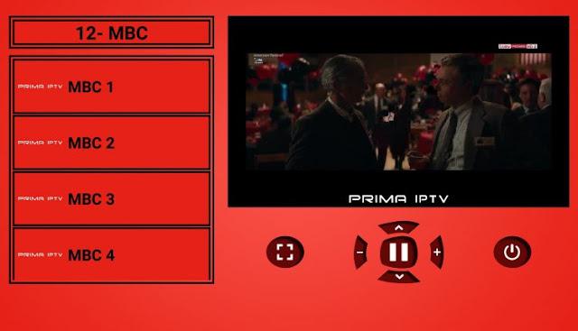 Prima IPTV bein image4.jpg