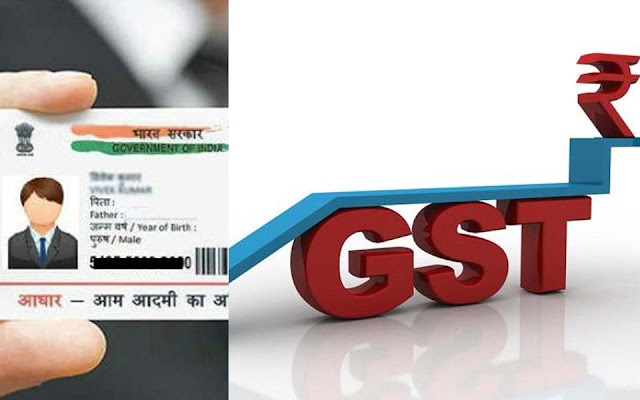 GSTN now brings you new Aadhaar Authentication facility on GST Portal