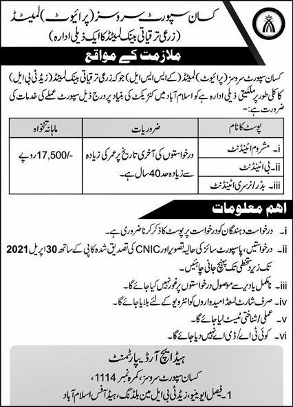 Kissan Support Services Private Limited (KSSL) Jobs 2021 in Pakistan