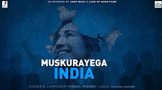 cape of good filims, muskurayega india, an intiative by jjust music