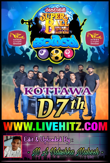 RUPAVAHINI SUPER BALL SANGEETHE WITH KOTTAWA D7Th 2020