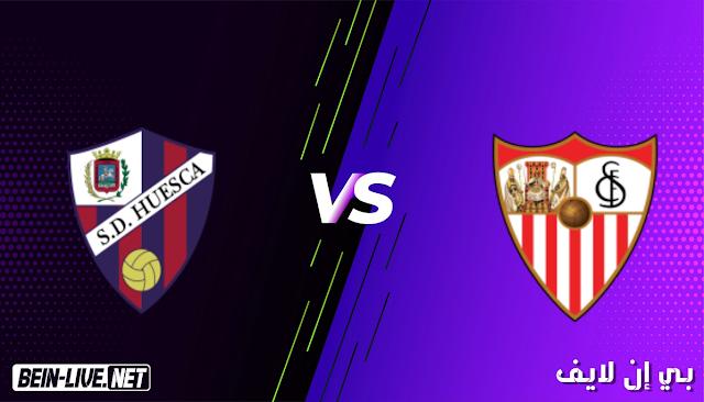 مشاهدة مباراة  اشبيلية وهويسكا بث مباشر اليوم بتاريخ 24-01-2021 في الدوري الاسباني