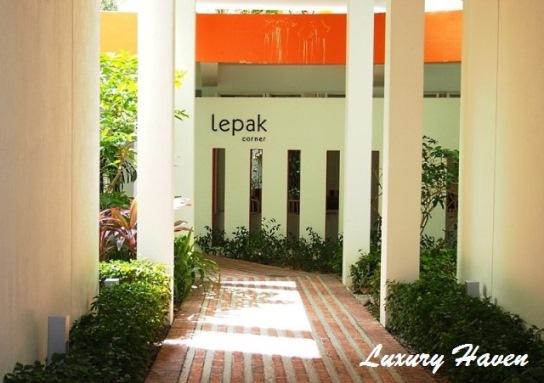 lone pine boutique hotel penang lepak corner