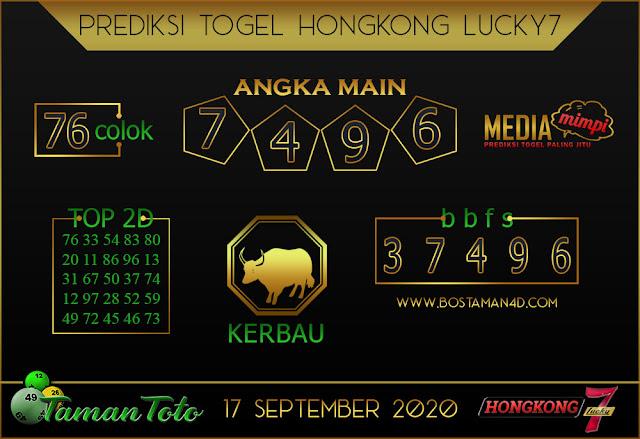 Prediksi Togel HONGKONG LUCKY 7 TAMAN TOTO 17 SEPTEMBER 2020