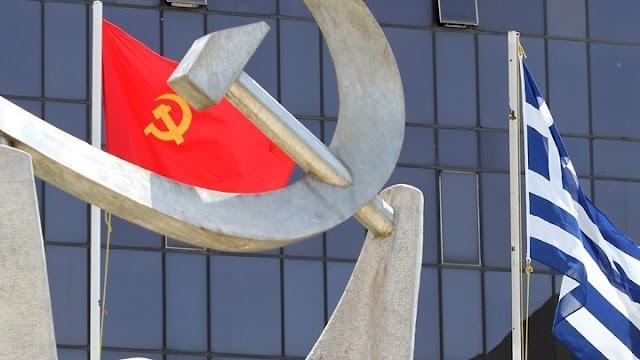 KKE: Πάγια η θέση μας για μόνιμη δραστική μείωση των μισθών βουλευτών και κρατικών παραγόντων