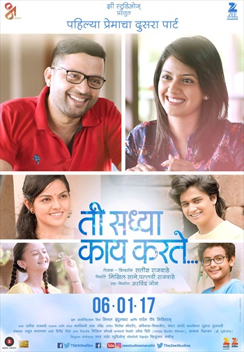 Ti Saddhya Kay Karte 2017 Marathi Movie Download