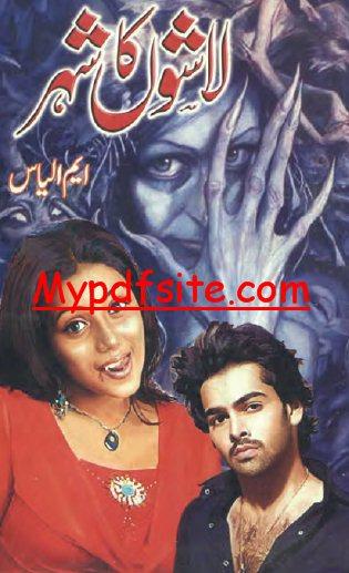 lashon Ka Shehar Novel