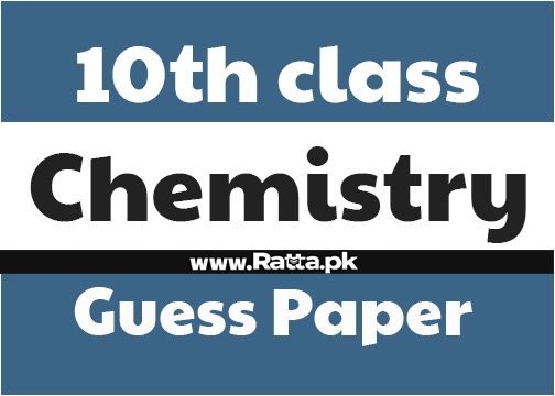 10th class Chemistry Guess Paper 2018