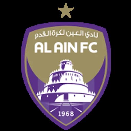 Fc Al Ain Kits 2020-2021 For Dream League Soccer 2021 by Nike (Logo)