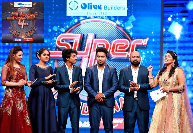 Winners of SUPER 4 Grand Finale on Mazhavil Manorama| Telecast on 20 & 21 October, 2018