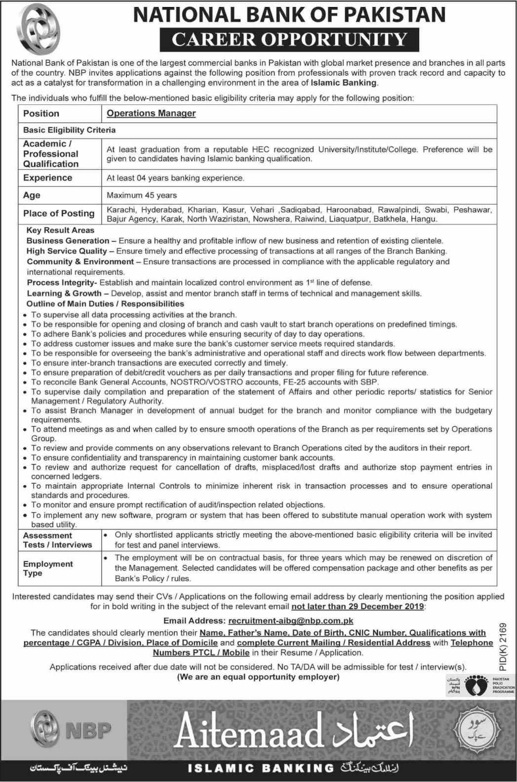 Jobs in National Bank of Pakistan