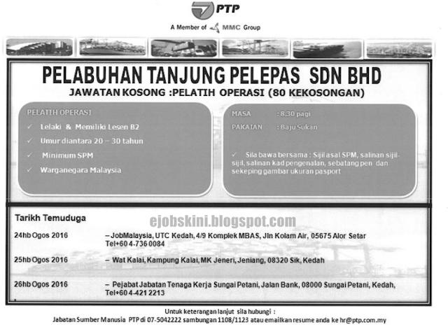 Temuduga Terbuka Pelabuhan Tanjung Pelepas (PTP) Ogos 2016