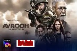 Avrodh - The Siege Within Sony Liv Cast Crew Review And Release Date