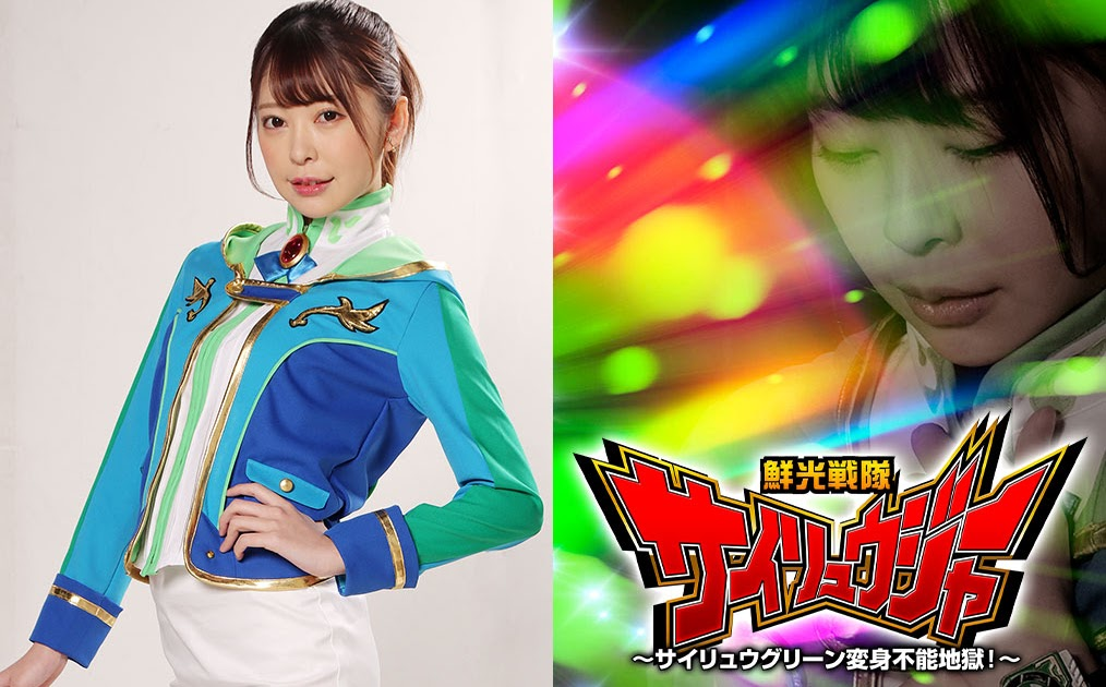 GHMT-72 Sairyuger -Sayyu Inexperienced's Untransformable Hell-