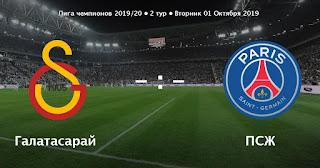 ПСЖ - Галатасарай смотреть онлайн бесплатно 1 октября 2019 прямая трансляция в 22:00 МСК.