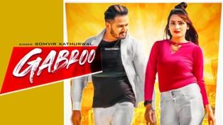 Gabroo Lyrics - Somvir Kathurwal