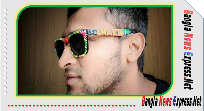Shakib will give colorful glasses as a gift!