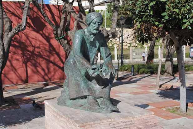 biografi dan karya ibnu al baitar asal spanyol