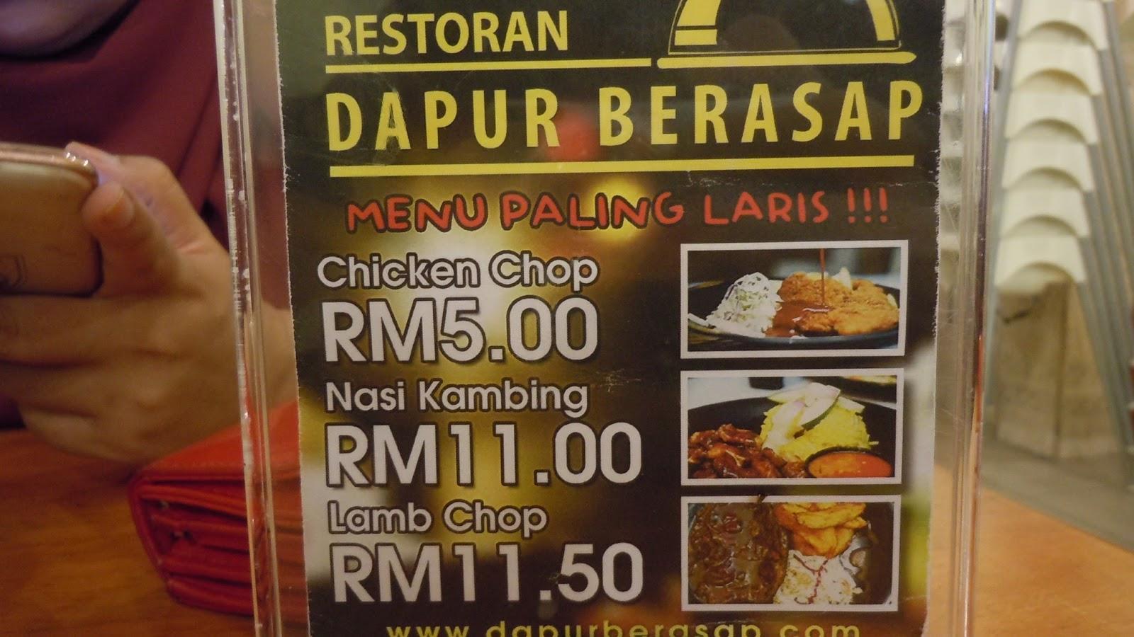 Restoran Dapur Berasap Sena En Chop