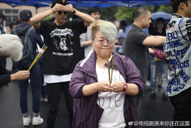 Lam Yuk Fan