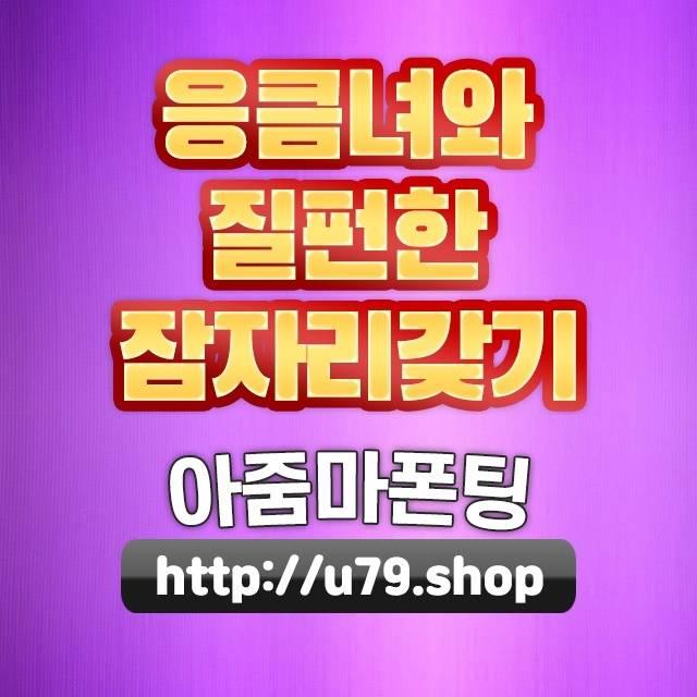 서울시관악구한식뷔페