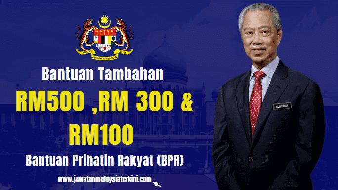 Pеrmоhоnаn Bantuan Prіhаtіn Rаkуаt Tambahan RM500, RM300 & RM100 - Prоgrаm Prіhаtіn Rakyat