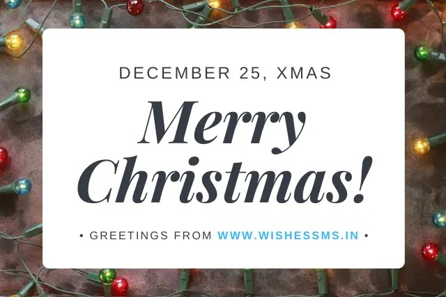merry christmas wishes, christmas wishes, xmas wishes, christmas wishes sayings, christmas wishes for friends, short christmas wishes, happy christmas wishes, christmas wishes 2020, best christmas wishes, merry christmas wishes whatsapp messages, merry christmas wishes 2020, merry christmas greetings wishes, christmas wishes for loved ones, christmas card wishes, merry christmas 2018 wishes, whatsapp merry christmas wishes, christmas wishes for family, merry xmas wishes, merry christmas wishes for friends, santa wishes