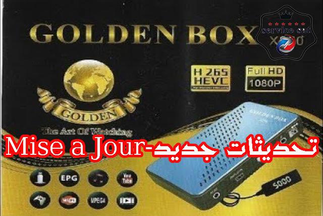 جديد الموقع الرسميGoldenBox