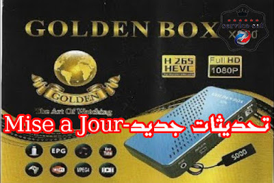 تحديث جديد لجهاز Golden-Box-X600-X500