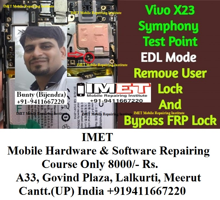 Vivo X23 Test Point EDL Mode – Remove User Lock - IMET Mobile