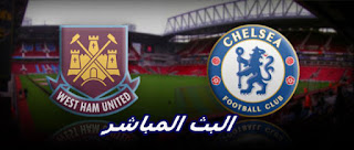 chalsea vs west ham united live 26-10-2016