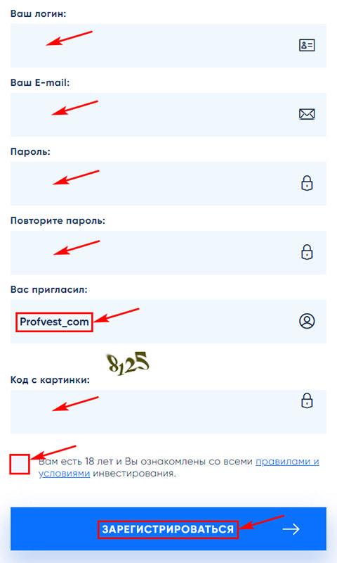 Регистрация в FNS Company 2