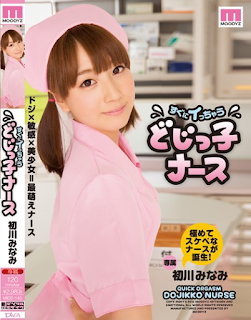 MIDE-145 Ditz Nurse Hatsukawa Minami To Chau Immediately Said