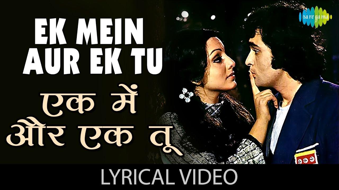 Ek main aur ek tu lyrics Khel khel mein Asha Bhosle x Kishore Kumar old Hindi Bollywood Song