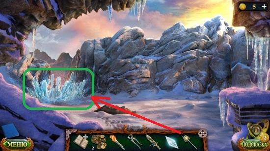 заряженным посохом рушим ледяные торосы в игре затерянные земли 5