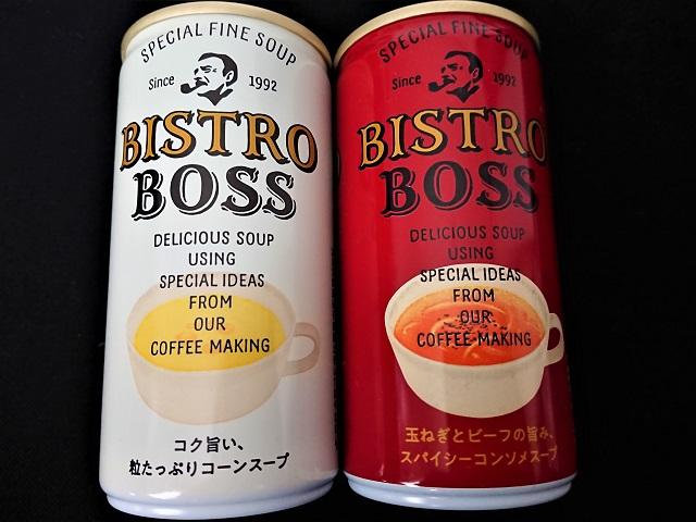 ビストロボス コーンスープ コンソメスープ