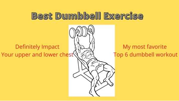 Dumbbell chest workout without bench