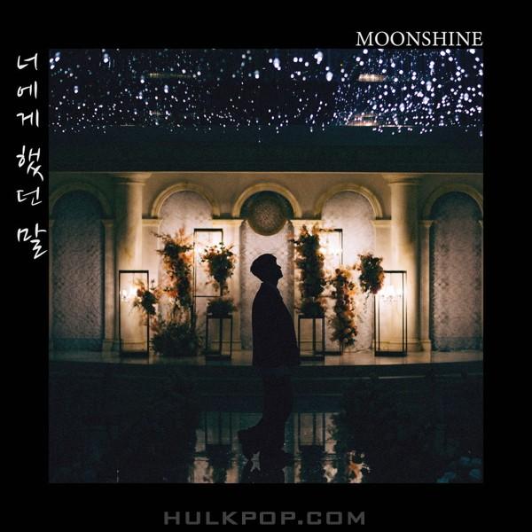 Moonshine – Reason – Single