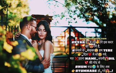 Latest_Romantic_Shayari_Photo