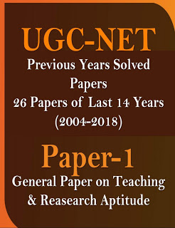 UGC NET Previous Year Solved Question Paper PDF 2004-2018